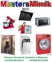 Ремонт стиральной машины на дому,  работаем с 2000 года. Качество+++